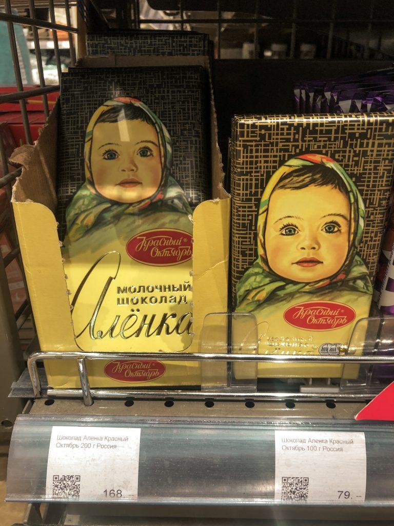 bebekli çikolata moskova